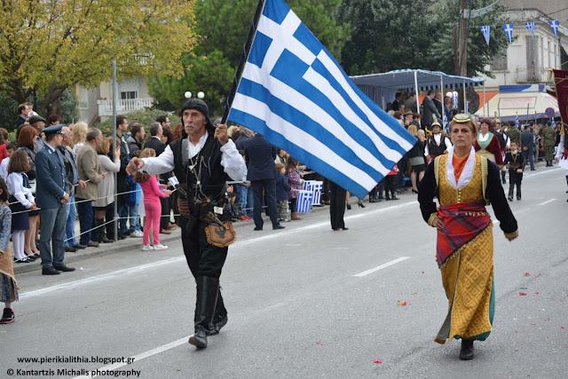 Η παρέλαση των πολιτιστικών συλλόγων της Κατερίνης. 16-10-16