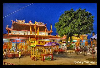 Bang Neow Shrine