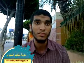 شاب يقوم بتقليد اصوات كبار قراء القرآن الكريم