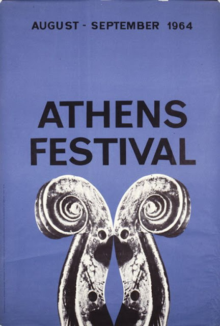 Athens & Epidaurus Festival 1960s