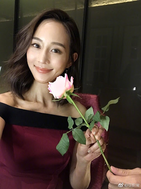 Janine Chang bday 2017