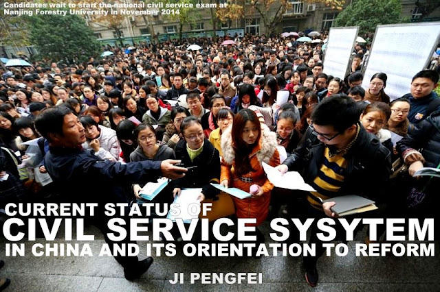 THE PAPERS | Current Status of Civil-Service System in China and Its Orientation to Reform by Ji Pengfei