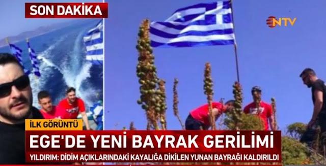 Θρίλερ με Ελληνική σημαία σε βραχονησίδα: Τι λένε Αθήνα, Άγκυρα και ο δήμαρχος Φούρνων (βίντεο)