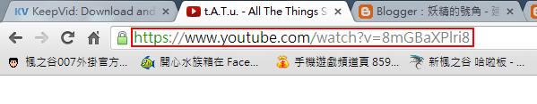 1 - 如何下載YouTube影片?讓超簡單的KeepVid幫你!