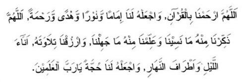 doa setelah membaca al quran sesuai sunnah
