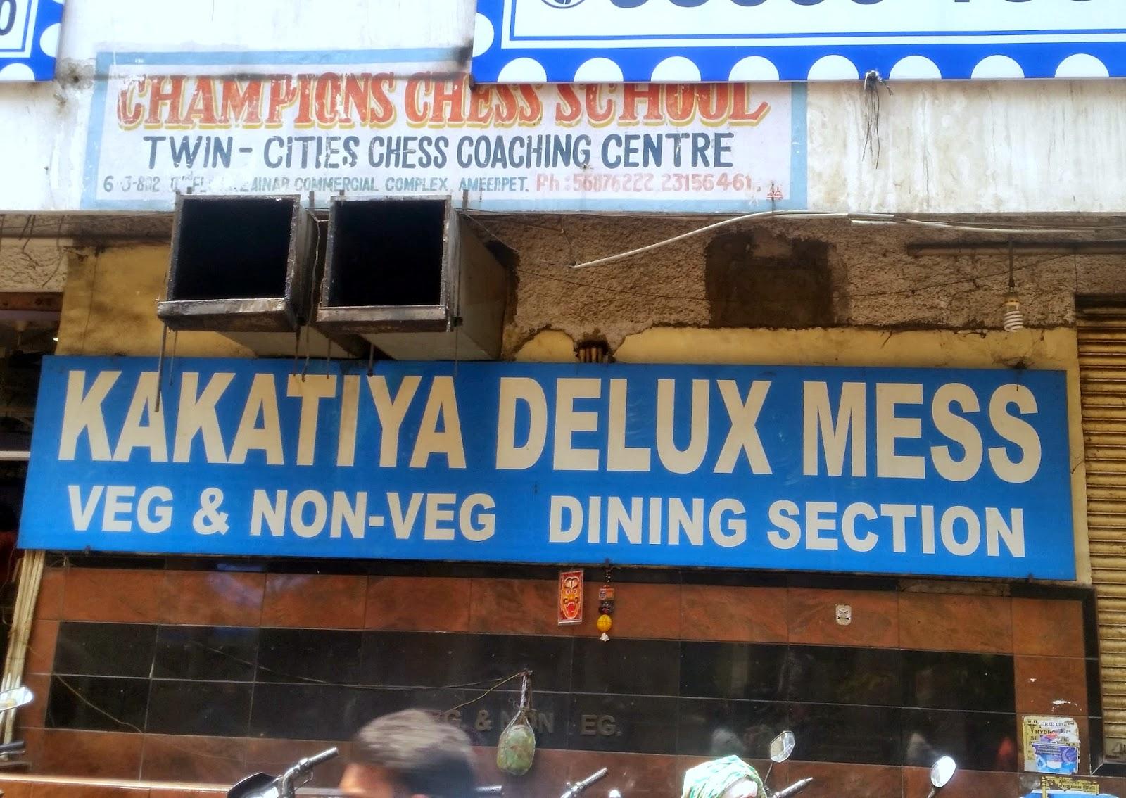 Kakatiya Deluxe Mess