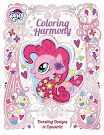 My Little Pony Coloring Harmony: Dazzling Designs in Equestria Books