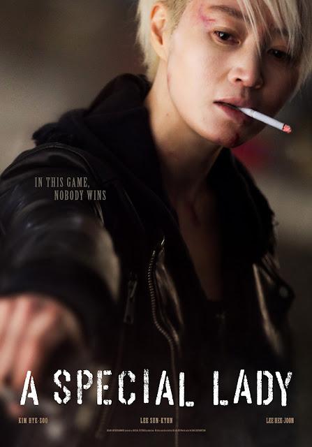 Sinopsis A Special Lady / Miok / 미옥 (2017) - Film Korea