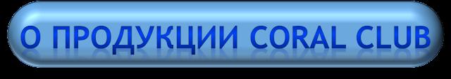 http://coralclubd.blogspot.com/