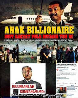 Mahathir itu wang manyak mana mali?