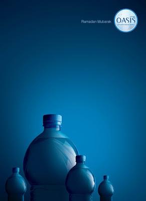 اعلان وازيس Oasis water لرمضان