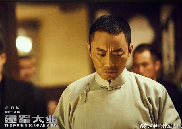 The Founding of An Army Zhang Hanyu
