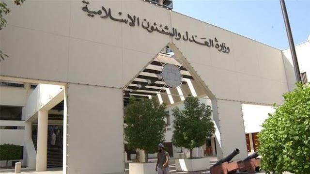 Bahrain's highest military appellate court upholds death sentences against 7 anti-regime activists