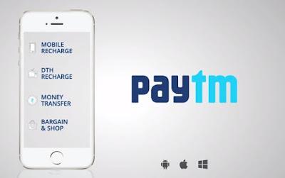 Paytm क्या है ?