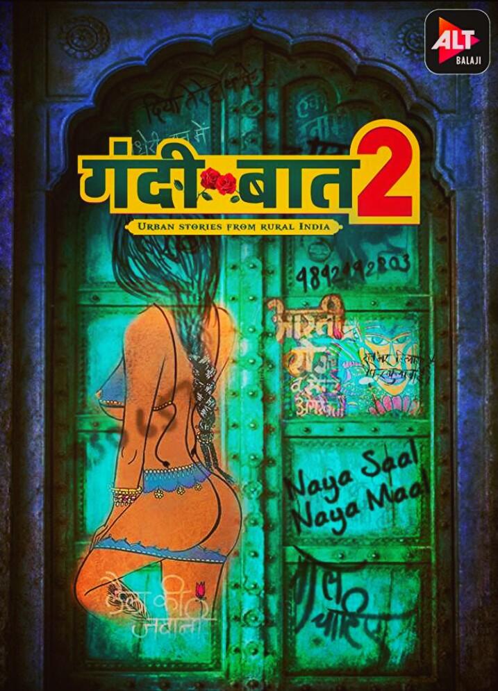 Gandi Baat Season 2 ALTBalaji webseries hindi Free Download | Filmi
