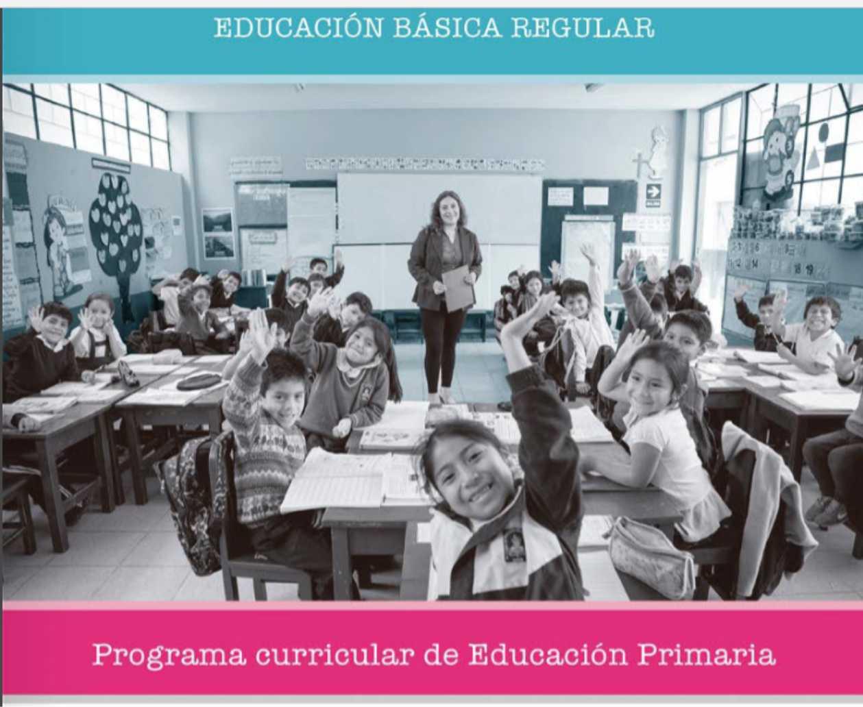 Programacion curricular educacion primaria materiales for Programa curricular de educacion inicial