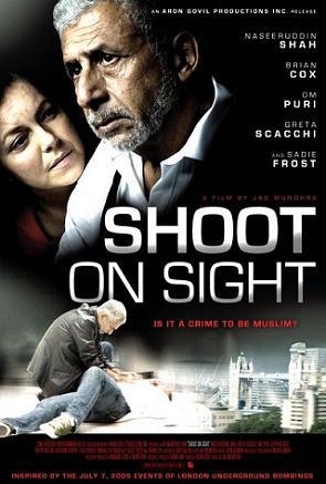 Shoot on Sight (2007) ταινιες online seires xrysoi greek subs