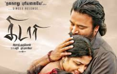 Kidaari 2016 Tamil Movie Watch Online