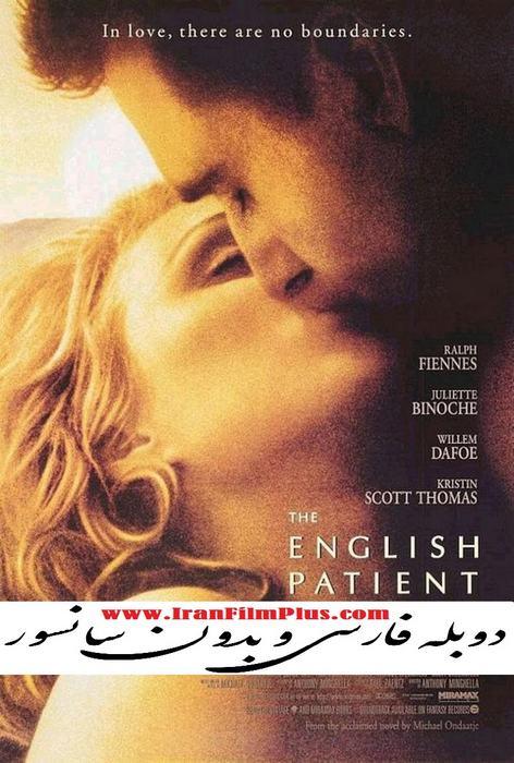 فیلم سکسی خارجی