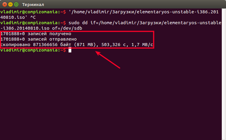 Программа для записи на флешку для linux. Программы для записи iso-образа на флешку в Linux