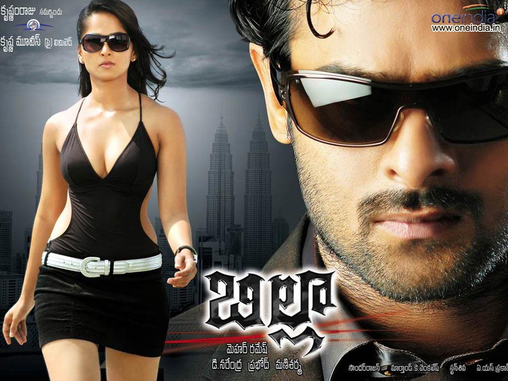 Andhra hitz: kedi billa killadi ranga (2013) tamil mp3 songs download.