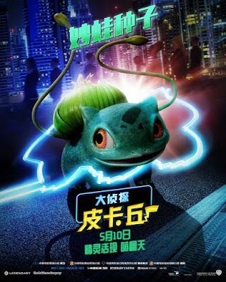 Pokemon Detective Pikachu Movie Poster 8