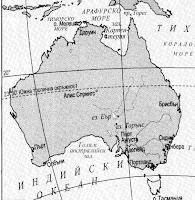 Карта на Австралия