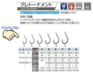 http://www.kinryu-hline.co.jp/shop/?p=50