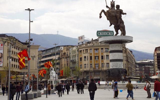 """Από το 2008 οι Σκοπιανοί σχεδίαζαν τη """"Βόρεια Μακεδονία"""""""