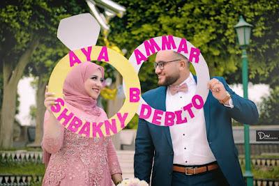 Amaar & Aya Engagement