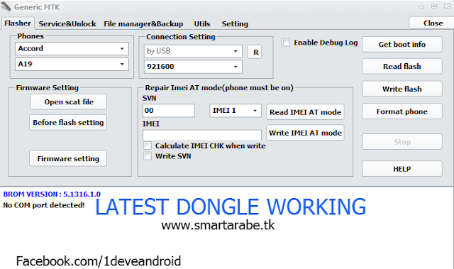 Modulo NCK Dongle MTK CDMA version 5 Ice_screenshot_20160513-125702