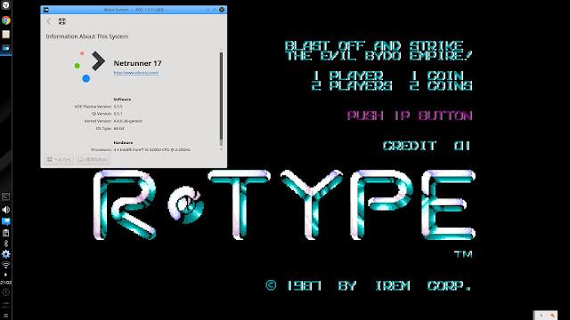 R-TYPEのタイトル画面。Linux Netrunner 17でレトロゲームで遊んでみた。