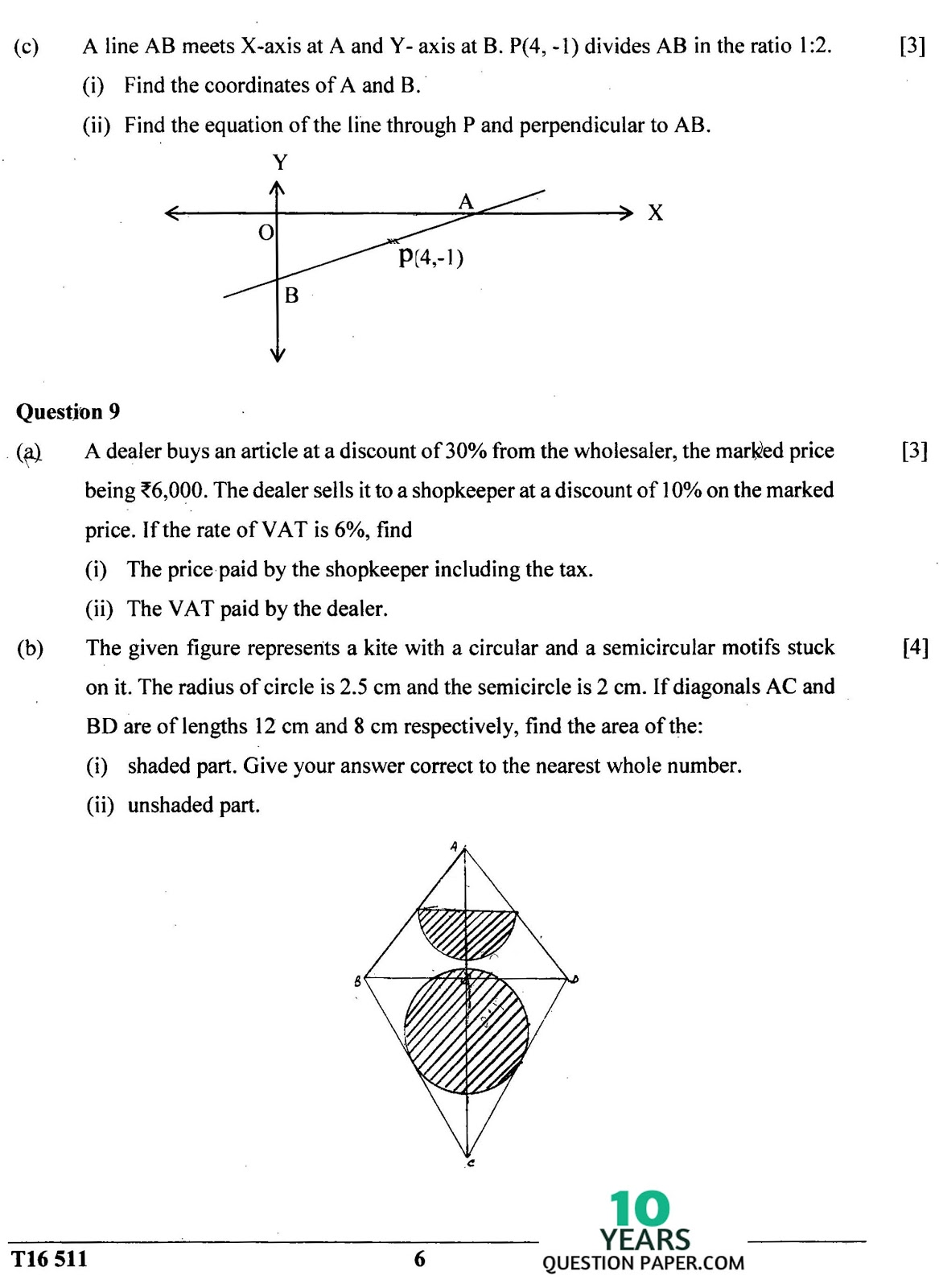 10th Maths Question Paper Pdf