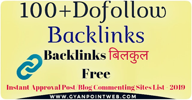 100 Do follow backlink - instant approval - increase website traffic - Gyan point