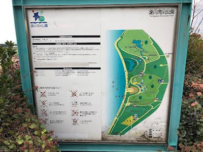 淀川河川公園 案内図