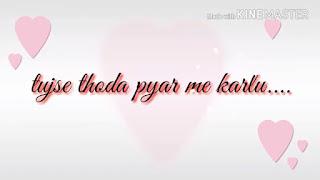 Tu Ijazat De Agar Whatsapp Status Love Video