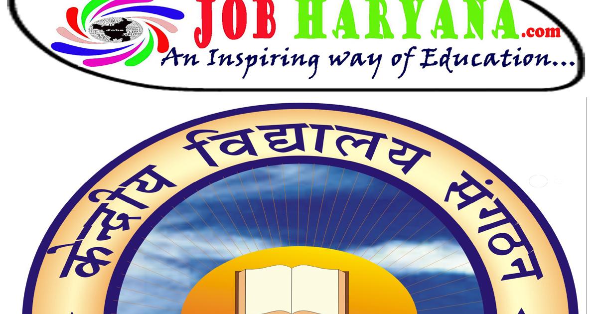 kvs-jobs-in-kvs  Th P Govt Job Online Form Up on