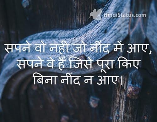 Dreaming - HindiStatus