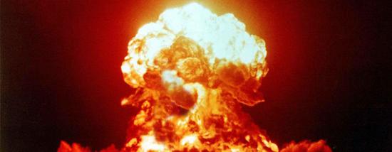 Imagem Explosão