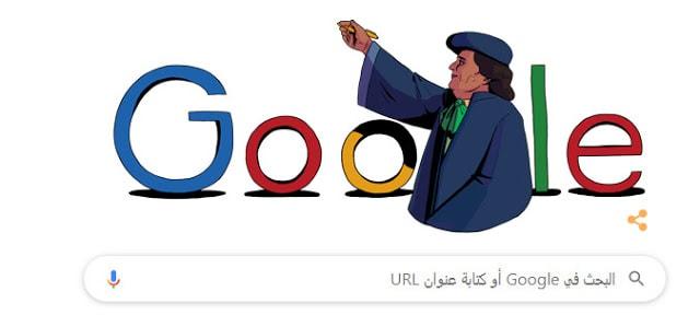 جوجل يحتفل بالذكرى 106 لميلاد مفيدة عبد الرحمن