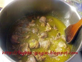 Εντόσθια κοτόπουλου λαδορίγανη - από «Τα φαγητά της γιαγιάς»
