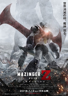 """Nuevas voces para la película """"Gekijouban Mazinger Z / Infinity"""""""