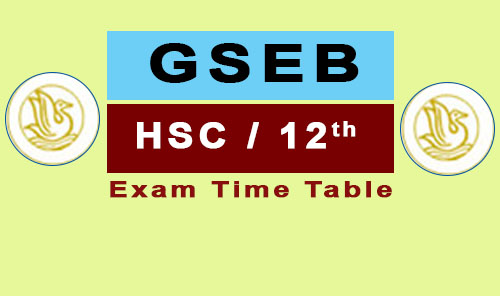 gseb 12th time table 2018 - www.gseb.org time table 2018