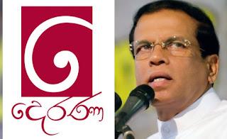 Derana TV alleged distortion of a speech made by Speech of the President Maithreepala Sirisena