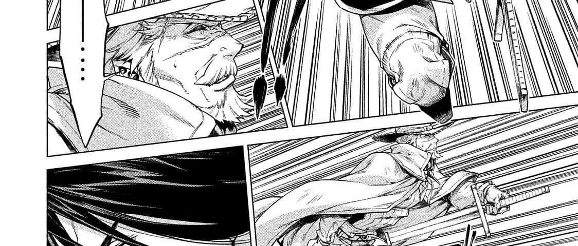อ่านการ์ตูน Henkyou no Roukishi - Bard Loen ตอนที่ 10 หน้าที่ 17
