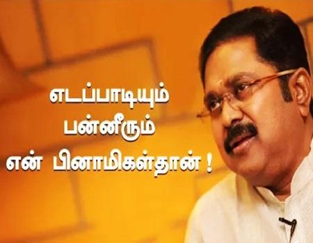 TTV Dhinakaran Exclusive Interview
