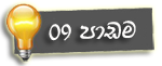 http://www.aluth.com/2014/04/learn-korean-language-in-sinhala-09.html