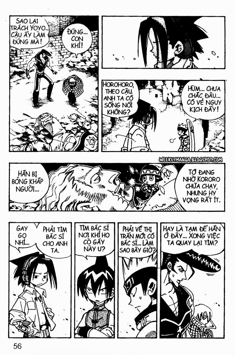 Shaman King [Vua pháp thuật] chap 106 trang 17