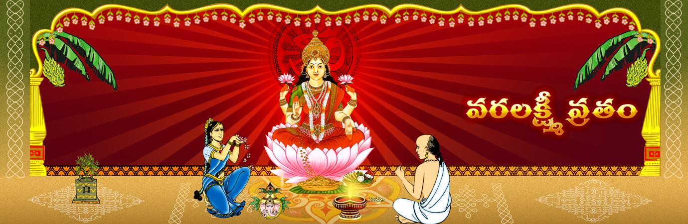 Varalakshmi-Vrata-Pooja-Supplie