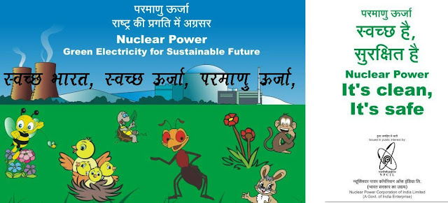 Energy conservation time demand, nuclear energy is better option: Sandeep Pal